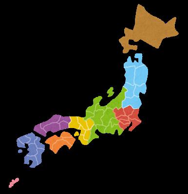 9つの地域ブロック