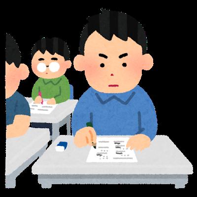 筆記試験の勉強はこう進める~教養試験編