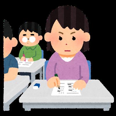 筆記試験の勉強はこう進める~専門試験編